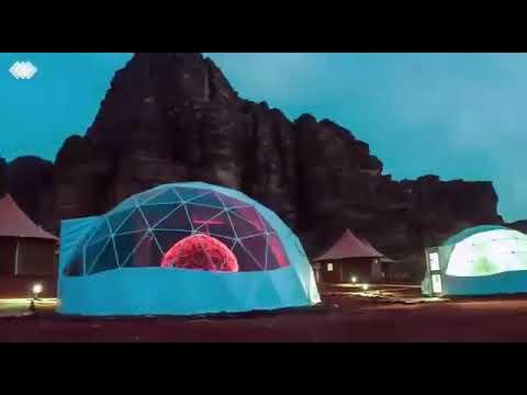 Deluxe Camping Spiel