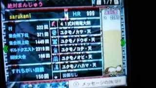 【MH4】HR999のデータ消します【謝罪動画】 thumbnail