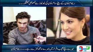 REHAM KHAN EXCLUSIVE INTERVIEW AFTER SEPARATION FROM IMRAN KHAN, EP#03, 01 DEC 2015