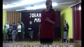 Repeat youtube video Beocin, SRBIJA U RITMU EVROPE, AUDICIJA