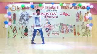 Uppenantha Ee Premaki dance performance by a student from EEE branch on Traditional day 2k19.