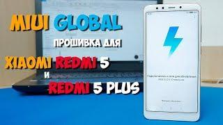 прошивка Xiaomi Mi5 Plus 4pda