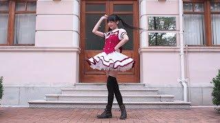 使用音源:恋愛サーキュレーション 本家振付様:馬琴 様 参考動画:いと...