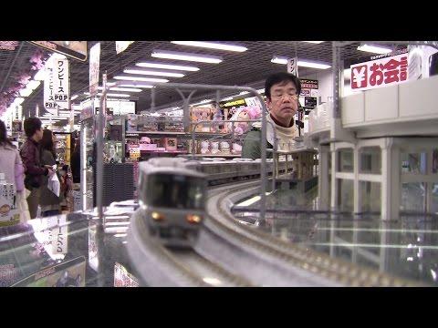 [모형 철도] 일본 'JR 전철' '신칸센' 디오라마