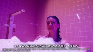 Скидки в «М.Видео»