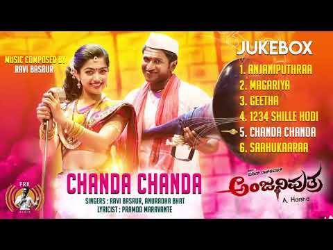 Chanda Chanda Chanda Nan hendathi