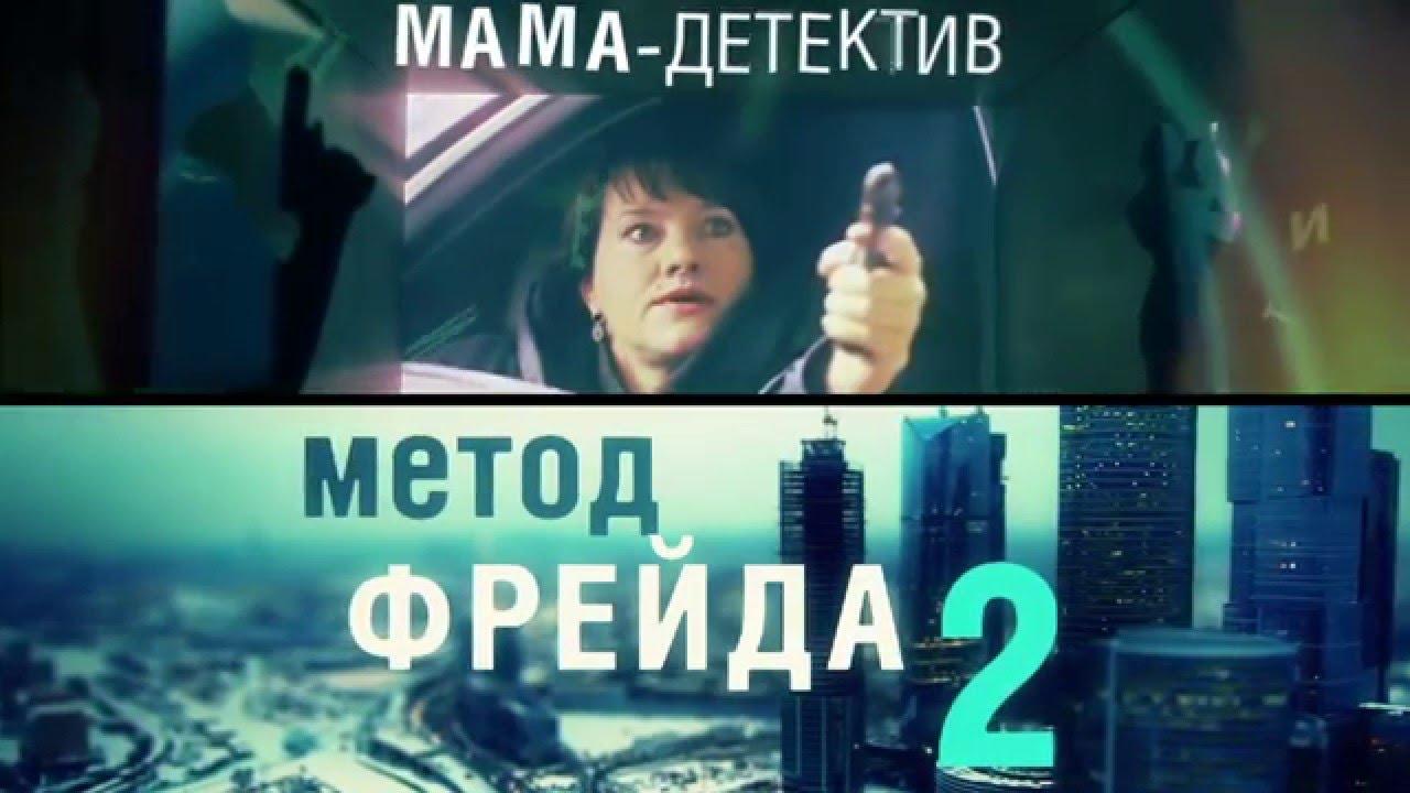 Детективы - все лучшие фильмы - Афиша Mail Ru