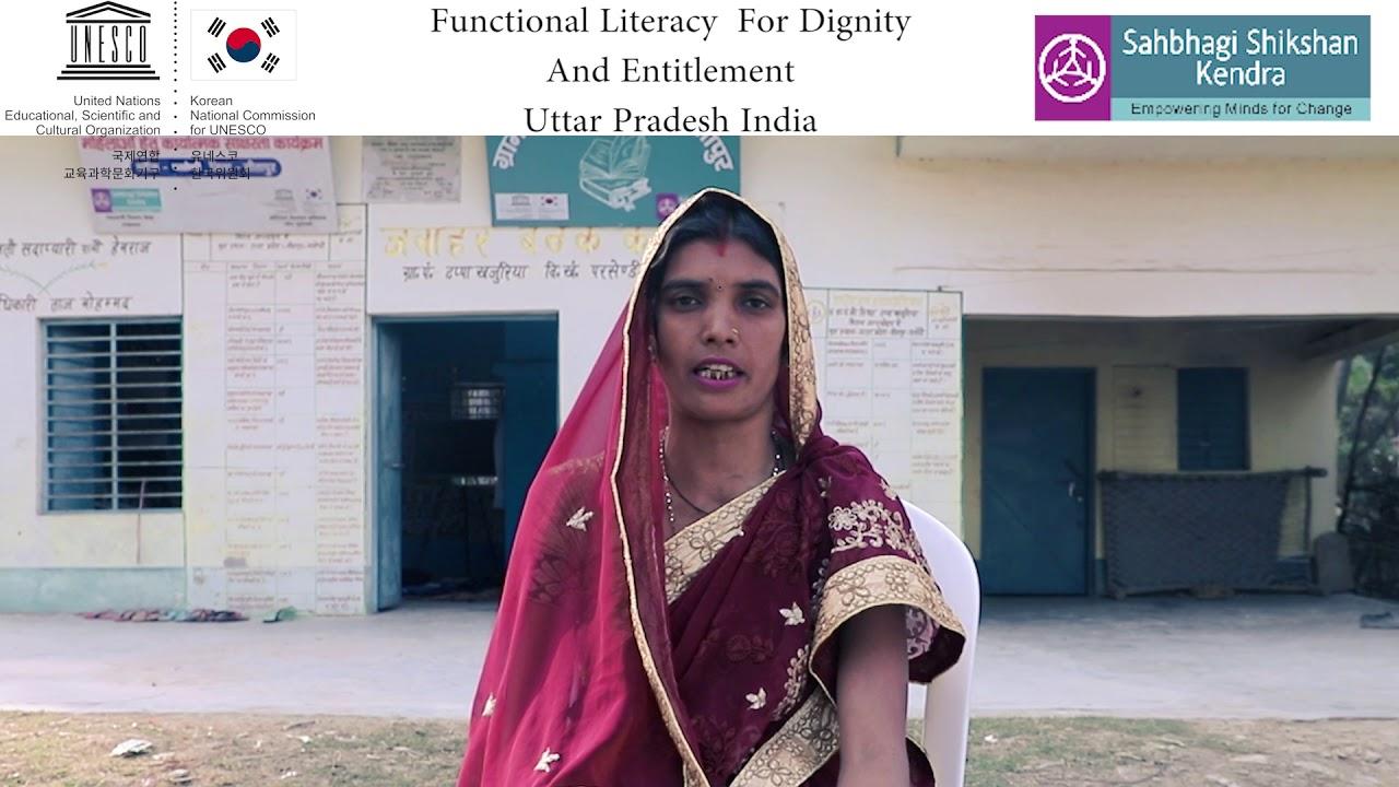 Yadurani Devi has transformed herself!