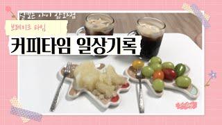 [Sub 브이로그 vlog] [ [달보는아이 잡화점] …