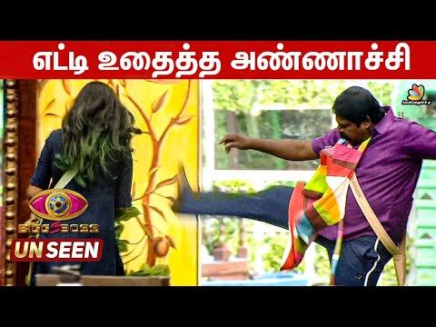 எல்லாரும் பாதி பைத்தியம் ஆயிட்டாங்க - Pavni,Annachi,Isaivani | Bigg Boss Unseen | Vijay Tv