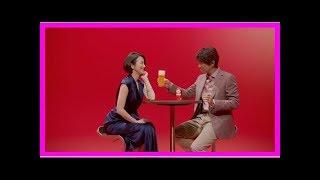 ビールのニュース - 江口洋介&鈴木京香の笑顔あふれる掛け合いに注目!...