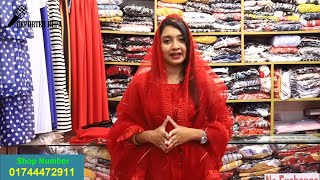 EID Collection?Red Fantasy!!!M…