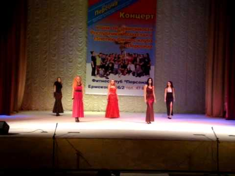 Melissa.dn.ua Вечерние платья прокат Донецк