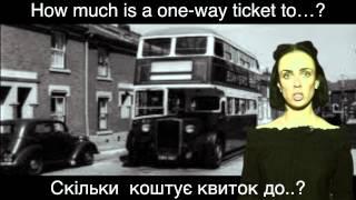Ukrainian lessons ( уроки англійської) Les19 В автобусі