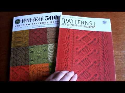 японские журналы по вязанию спицами