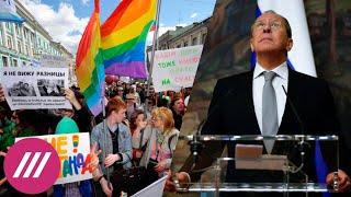 Лавров и «бисексуальный Иисус»: где обнаружили фейк про Христа и почему ЛГБТ в России лишают свободы