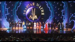 Crocus City Hall TV: Международный фестиваль «Золотая магия ХХI века» (18,19.04.2015)