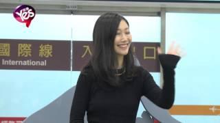 (2015-12-11 報導) Yes娛樂、掌握藝人第一手新聞報導、↖現在就訂閱Youtu...
