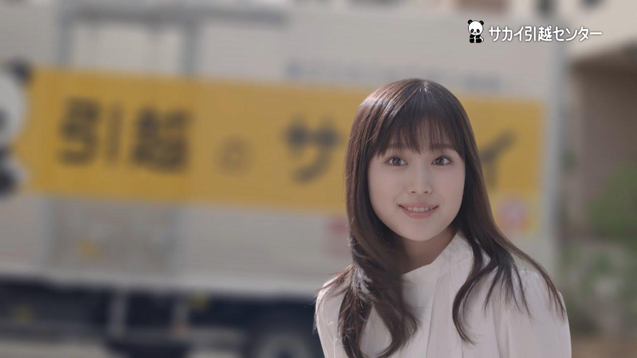 サカイ引越センター cm 男性