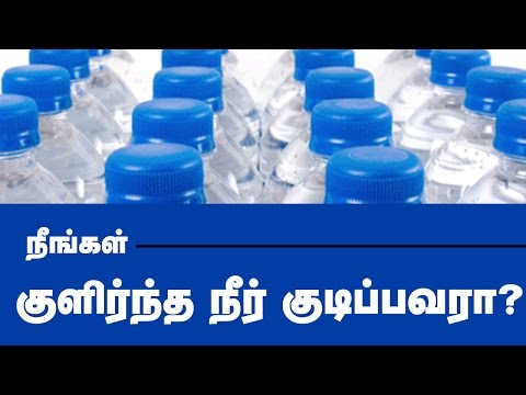 why-is-drinking-cold-water-bad-for-you?---tamil-health-tips