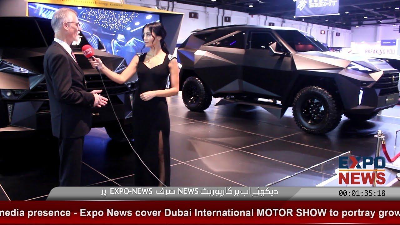dubai international motor show 2018 | dwtc | karlmann king | gold