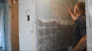 Простой способ,как сбить краску со стен.(В ролике показано,что делать,если краска просто въелась в бетон,а нам обязательно нужно ее сбить. Жмите..., 2014-05-21T19:16:44.000Z)