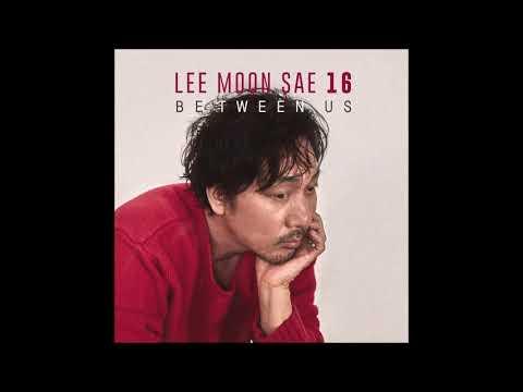 이문세 Lee Moon Sae - Free My Mind (Feat. 개코)