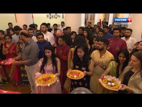 Студенты ТГМУ отметили индийский национальный праздник Наваратри