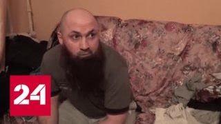 Задержание с признанием: опубликовано видео с организаторами терактов в Питере - Россия 24