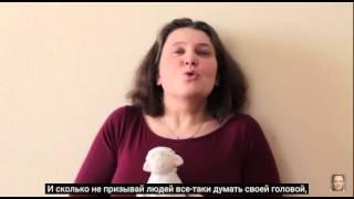 Татьяна Монтян о презентации книги про Майдан Сони Кошкиной