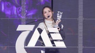 2019-12-08 2019TMEA騰訊音樂娛樂盛典G.E.M.鄧紫棋獲得兩項大獎