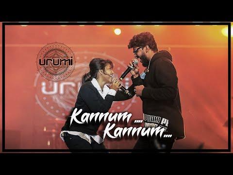 Kannum Kannum Reprised Version Urumi Band  Faisal Razi  Shikha Prabhakaran