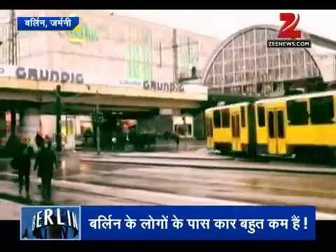 DNA: Zee Media's reality check on Berlin transport system