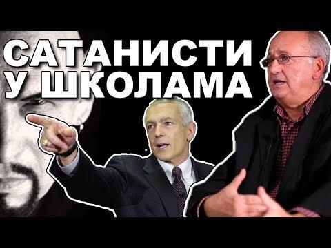 Vlajko Panović, psiholog: Satanisti nam školuju decu!  (Politikon)