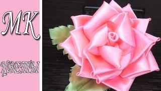 Роза из атласной ленты своими руками / Канзаши мастер класс / DIY rose of satin ribbons kanzashi