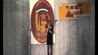 Альбина Искакова - ТУЧИ В ГОЛУБОМ (Аскарово, 5.04.2012).avi