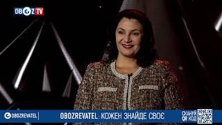 Гостре питання - Іванна  Климпуш-Цинцадзе