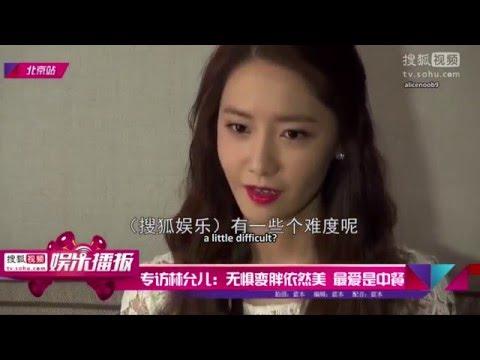 [ENG SUB] Yoona Sohu Interview