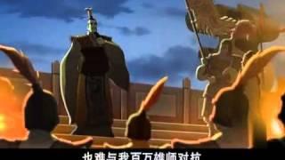 三國演義 26a 火燒赤壁