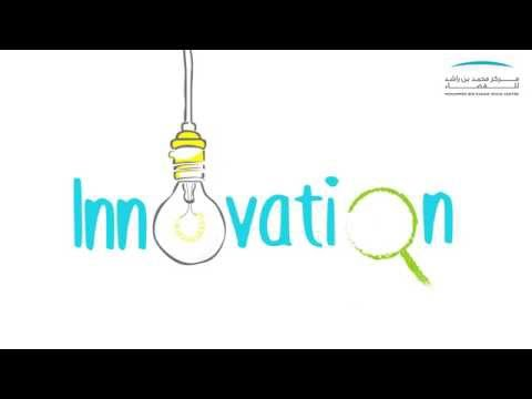 Innovation is all about making things Better, Best & Perfect!