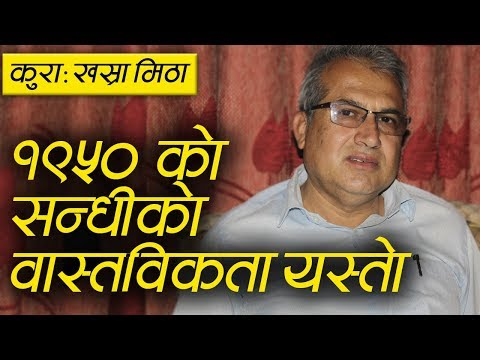 Arun kumar Subedi talks about gorkhaland andolan and current political affairs | Nepal Aaja