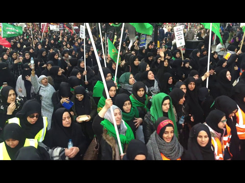 Ashura 2016 London becomes Karbala in Oxford st