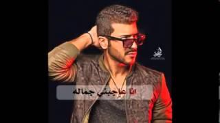 Repeat youtube video عيسى المرزوق اكسجيني 2014