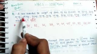 481. WBCS MAIN 2018 MATHEMATICS PROBLEM SOLVE IN BENGALI LANGUAGE