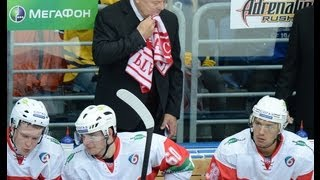 Daily KHL Update - September 5th, 2013