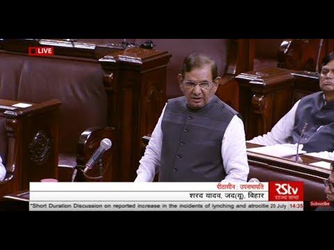Sh. Sharad Yadav's Speech