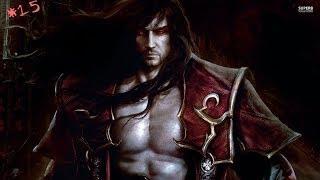 Прохождение Castlevania - Lords of Shadow 2 --- Часть 15: Кукловод