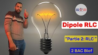 2BAC Biof - Electricité: Dipôle RLC (Partie 2: RLC) - Prof Noureddine