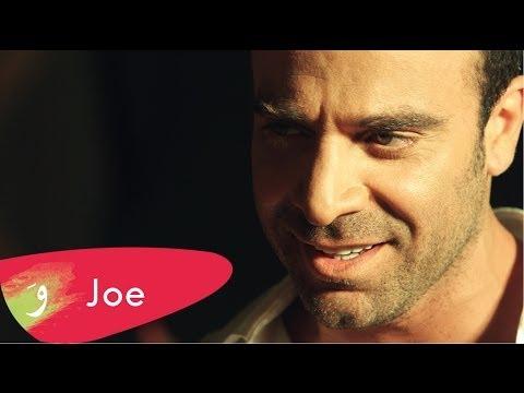 joe ashkar sayerlo