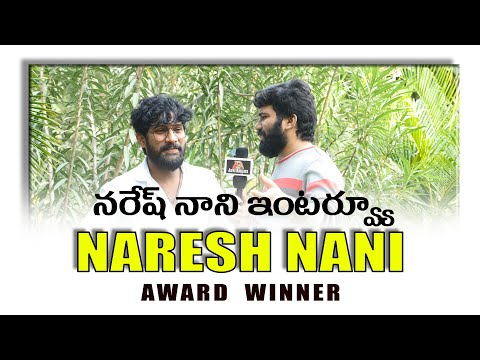 Naresh Nani Interview